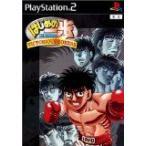 (PS2) はじめの一歩 VICTORIOUS BOXERS(管理:40101)