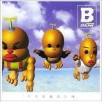 (CD)Freedom  / B-DASH (������76327)