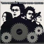 (CD)Modern times  / NEVER GOOD ENOUGH (������76212)