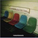 (CD)rumania mania / Rumania Montevideo (������73697)
