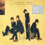 (CD)first soundscope〜水のない晴れた海へ〜 / GARNET CROW (管理:76637)