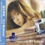 (CD)IF I Believe / 倉木麻衣. (管理:79955)
