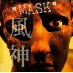 (CD)MASK / ����; ���ܱ侼; HIRO (������77188)