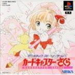 (PS)  アニメチックストーリーゲーム(1) カードキャプターさくら(管理:18252)