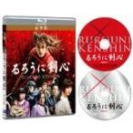 るろうに剣心 豪華版 (Blu-ray)(管理:218941)