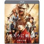 るろうに剣心 京都大火編 通常版 (Blu-ray)(管理:254863)