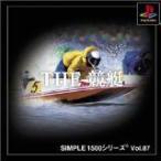(PS1)  SIMPLE1500シリーズ Vol.87 THE 競艇(管理:37057)