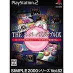 (PS2) SIMPLE2000シリーズ Vol.62 THE スーパーパズルボブルDX(管理:42009)