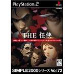 (PS2) SIMPLE2000シリーズ Vol.72 THE 任侠(管理:42301)
