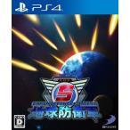 (PS4) 地球防衛軍5 (管理番号:405700)
