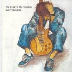 Ken Yokoyama/The Cost Of My Freedom【管理:82228】