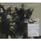 ファイナルファンタジーXII オリジナル・サウンドトラック / ゲーム・ミュージック (管理:500636)