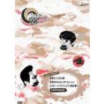 マルさまぁ〜ず Vol.4 (DVD) (2011) さまぁ~ず; 青木