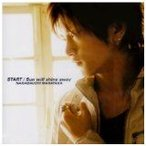 (CD)START/Sun will shine away (CD+DVD)   ������ (������508471)