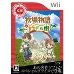 ショッピングWii (Wii) Best 牧場物語 やすらぎの樹 (管理:380539)