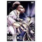 HUNTER×HUNTER ×3 (DVD) (2002) 竹内順子; 三橋加奈子; 甲斐田ゆき; 郷田ほづみ; 高橋広樹; 冨樫義博 (管理:51695)