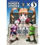 OVA HUNTER×HUNTER GREED ISLAND×3 (DVD) (2003) 竹内順子; 三橋加奈子; 甲斐田ゆき; 冨樫義博 (管理:55793)