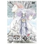 OVA HUNTER×HUNTER G・I Final ×5 (DVD) (2004) 竹内順子; 三橋加奈子; 青木哲朗; 冨樫義博 (管理:55799)