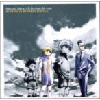 (CD)「HUNTER×HUNTER」〜ハンターズ・イン・ワンダーランド No.2「眠れる街の×ハンター」 / TVサントラ (管理:538339)