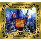 (CD)HALLOWEEN PARTY (初回生産限定) (SINGLE+DVD) / HALLOWEEN JUNKY ORCHESTRA (管理:523694)