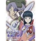 なるたる(2) [DVD] (2003) 真田アサミ; 能登麻美子; 野川さくら; 小中千昭 [管理:61335]