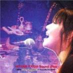 Sound drop ~MTV Unplugged + Acoustic live 2005~(DVD付) [CD+DVD]  矢井田瞳 [管理:89534]