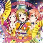 (CD)劇場版『ラブライブThe School Idol Movie』挿入歌 「Angelic Angel/Hello,星を数えて」 (管理:516268)