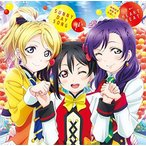 (CD)劇場版『ラブライブThe School Idol Movie』挿入歌 「SUNNY DAY SONG/?←HEARTBEAT」 (管理:531593)