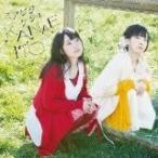 (CD)ミアゲタケシキ 通常盤) / 伊藤かな恵  (管理:525993)