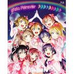 ラブライブ! μ's Final LoveLIVE! μ'sic Forever♪  Blu-ray Memorial BOX (管理:260152)