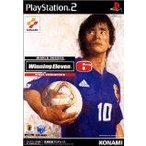 (PS2) ワールドサッカー ウイニングイレブン6 ファイナルエヴォリューション(管理:40830)