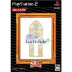 (PS2) ときめきメモリアル Girl's Side (コナミ殿堂セレクション)(管理:42062)