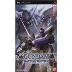 (PSP) ガンダム バトル タクティクス (管理:39073)