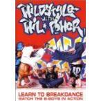 Yahoo!コレクションモールワイルドスタイル・ウィズ・ウィル・パワー (DVD) (2005) ウィル・パワー; ハルーン・シド (管理:179655)