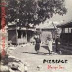 Message [CD] MONGOL800; Kiyosaku Uezu [管理:70668]