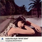 (CD)make the style��drivin��slow��Compiled by Shinichi Osawa(����:552951)