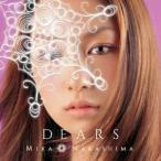 中島美嘉 / DEARS(ALL SINGLES BEST) (管理:529784)
