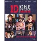 (Blu-ray)ワン・ダイレクション THIS IS US ブルーレイ&DVDコンボセット[初回限定版/楽天ブックス限定ジャケット](管理番号_275642)