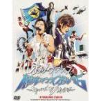 横浜ロマンスポルノ'06 ~キャッチ ザ ハネウマ~ IN YOKOHAMA STADIUM [DVD] (2007) ポルノグラフィティ [管理:151320]