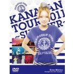 Kanayan Tour 2011~Summer~(初回生産限定盤) (DVD)  西野カナ※外箱・ブックレット無し・ケース割れのため特価 (管理:185355)