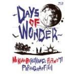 幕張ロマンスポルノ'11 〜DAYS OF WONDER〜 [Blu-ray] / ポルノグラフィティ (管理:216892)