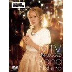 MTV Unplugged Kana Nishino 初回生産限定盤   DVD