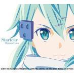 (CD)春奈るな / Startear(期間限定盤) 〜TVアニメ「ソードアート・オンラインII」ED(管理:530276)