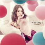 with LOVE (初回生産限定盤)(DVD付) CD+DVD, Limited Edition / 西野カナ【管理:529825】