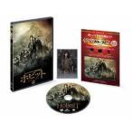 ホビット 竜に奪われた王国 (初回限定) (DVD) (管理:205883)