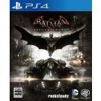 (PS4)バットマン:アーカム・ナイト (管理:405140)