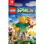 (Switch) LEGO ワールド 目指せマスタービルダー (管理:381546)