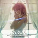 (CD)Fate/stay nightイメージアルバム「Wish」  / イメージ・アルバム; M.H.; rhu; Haruka ... (管理:501688)