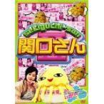 関口さん2 8月&9月号 (DVD) (2006) TVバラエティ; 鈴村健一; 櫻井孝宏; 市来光弘 (管理:200012)