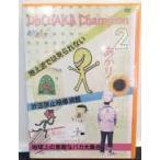 Oh!バカちゃんぴおん Vol.2 (DVD) (2007) 関根麻里;
